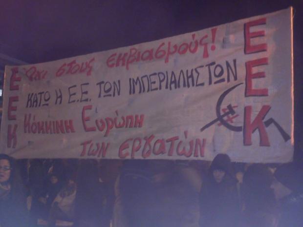 Lezione greca