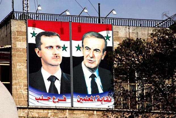 Risultati immagini per la sinistra radicale e la Siria immagini